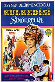 Sinderella külkedisi (1971)