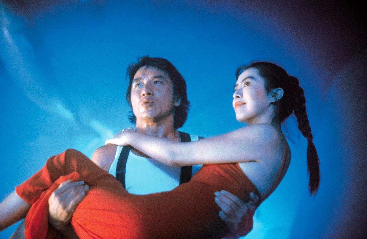Sing si lip yan 1993 online dating