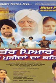 Mitter Pyare Nu Haal Mureedan Da Kehna (2004)