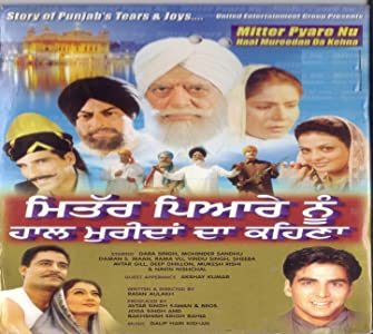 Mitter Pyare Nu Haal Mureedan Da Kehna full movie download 1080p hd