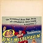 Ain't Misbehavin' (1955)
