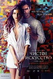 Mortal Affair Poster