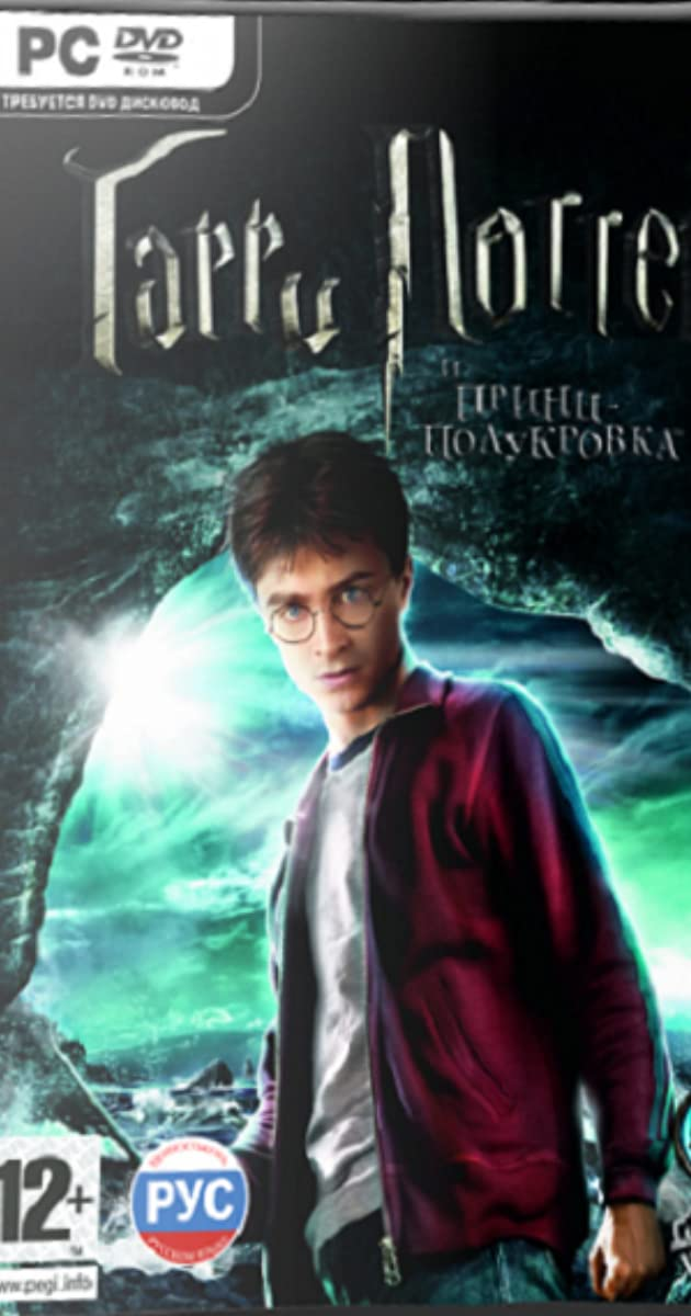 harry potter and the half blood prince free movie