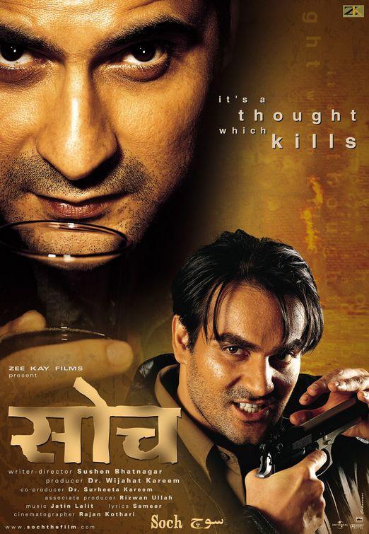 Soch 2002 Hindi Movie 350MB HDRip 480p ESubs Download