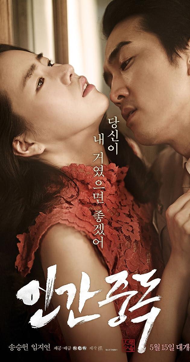 Image In-gan-jung-dok