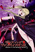 Primary image for Dance in the Vampire Bund