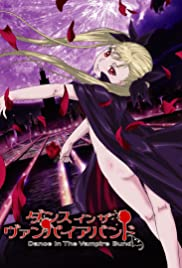 Dance in the Vampire Bund Poster