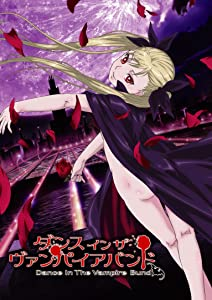 free download Dance in the Vampire Bund