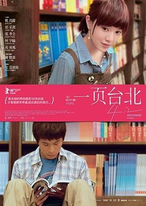Yi ye Taibei (2010)