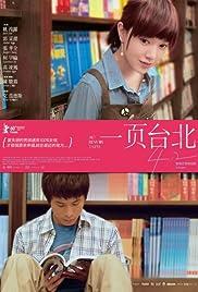 Yi ye Taibei(2010) Poster - Movie Forum, Cast, Reviews