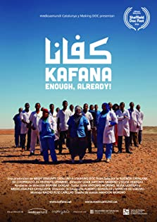 Kafana (Enough, Already!) (2016)