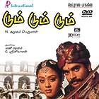 Jyotika and Madhavan in Dum Dum Dum (2001)