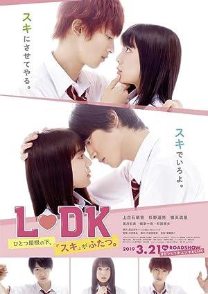 دانلود زیرنویس فارسی فیلم L-DK Hitotsu Yane no Shita, (Suki) ga Futatsu 2019