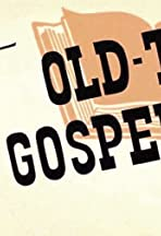 Old Time Gospel Hour