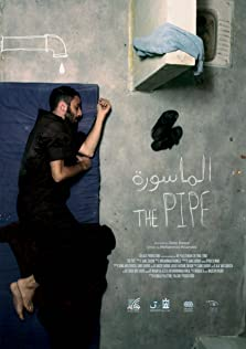 The Pipe (2019)