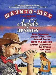 Best sites to watch new movies Shapito-shou: Lyubov i druzhba by Sergey Loban [4K2160p]