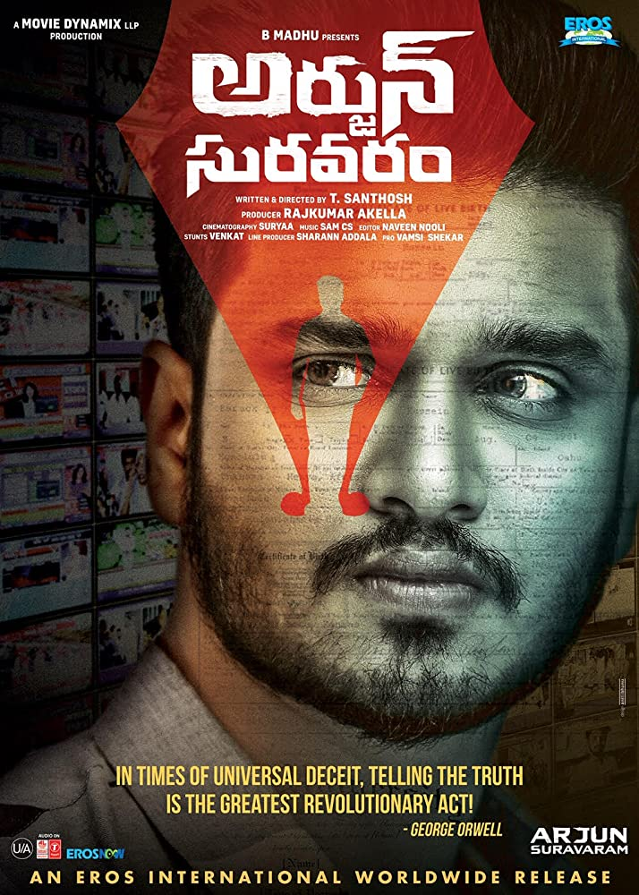 Arjun Suravaram (2019) Urdu Subtitles 720p HDRip [in Telugu] Download