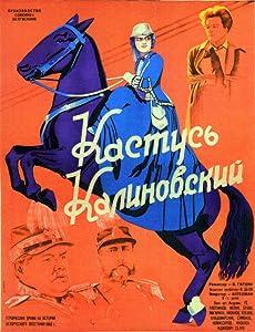 Movie downloads clips Kastus Kalinovskiy [640x360]