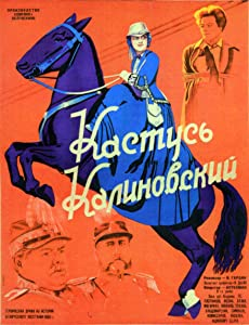 Funny movie watching Kastus Kalinovskiy by [1920x1600]