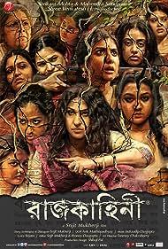 Rajkahini (2015) Poster - Movie Forum, Cast, Reviews
