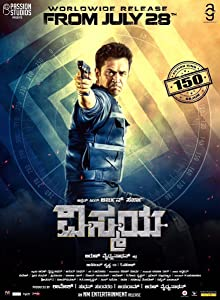 download Nibunan
