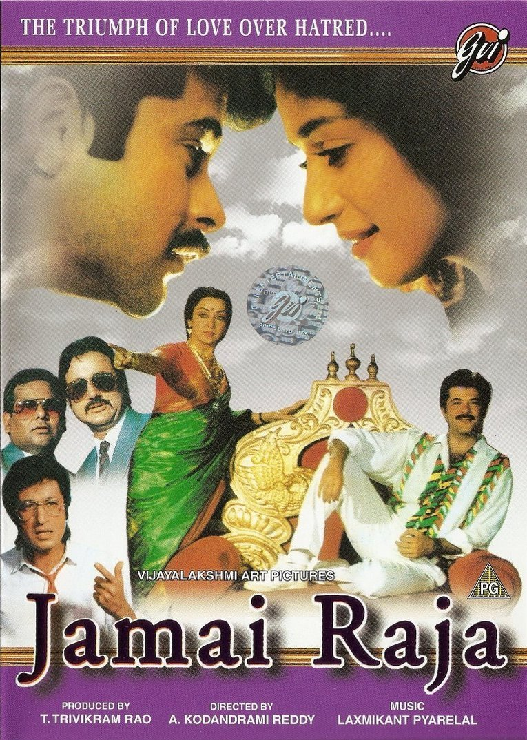 Jamai Raja 1990 Hindi 470MB HDRip Download