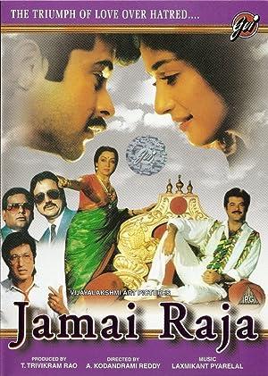 Kodanda Rami Reddy A. Jamai Raja Movie