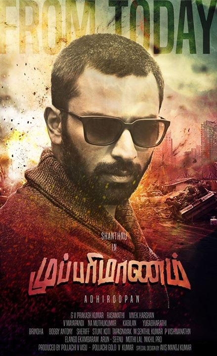 Rakshak (Mupparimanam) 2018 Hindi Dubbed 350MB HDRip 480p x264