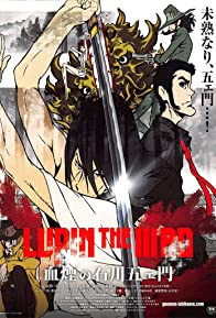 Primary photo for Lupin the Third: The Blood Spray of Goemon Ishikawa