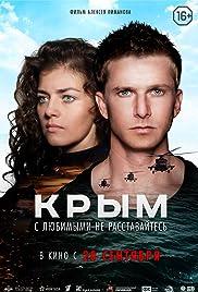 Crimea Poster