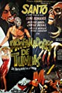 Grave Robbers (1966) Poster