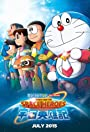 Doraemon: Nobita and the Space Heroes
