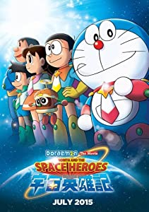 Doraemon: Nobita and the Space Heroes full movie online free