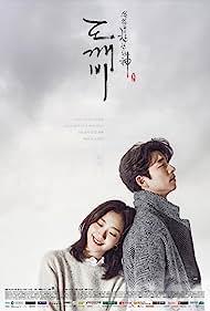 Gong Yoo and Kim Go-eun in Sseulsseulhago Chalranhashin: Dokkaebi (2016)