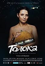 Toloka