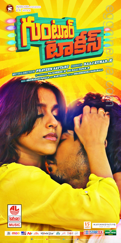 Guntur Talkies (2016) Dual Audio [Hindi+Telugu] UNCUT HD-Rip – 480P | 720P – x264 – 400MB | 1GB – Download & Watch Online