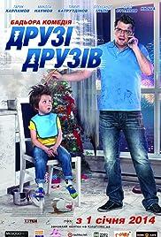 Druzya druzey Poster