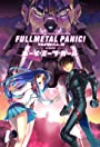 Full Metal Panic! 1st Section - Boy Meets Girl