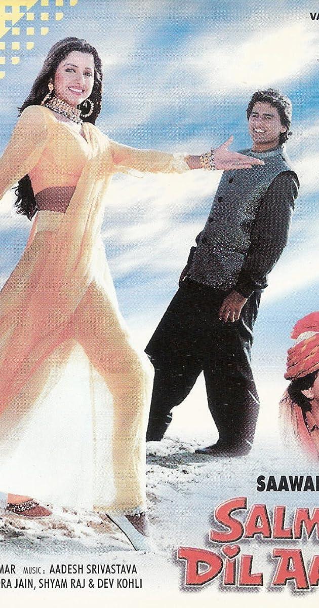 Salma Pe Dil Aa Gaya (1997) - IMDb