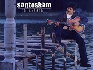 Gopimohan Santosham Movie