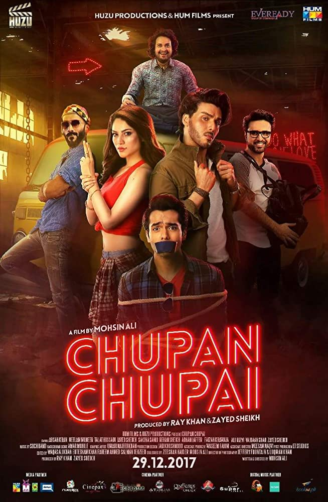 Chupan Chupai (2017) Urdu 350MB HDTV 480p x264 Full Movie 1