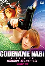 Codename Nabi - Mission 1: Koroshi no rûju
