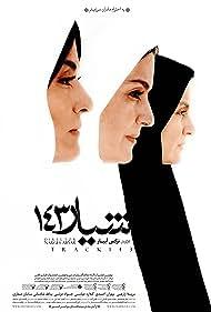 Track 143 (2014) Poster - Movie Forum, Cast, Reviews
