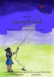 Ganje ki Kali (2013)
