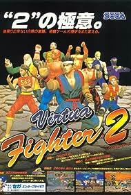 Virtua Fighter 2 (1994)