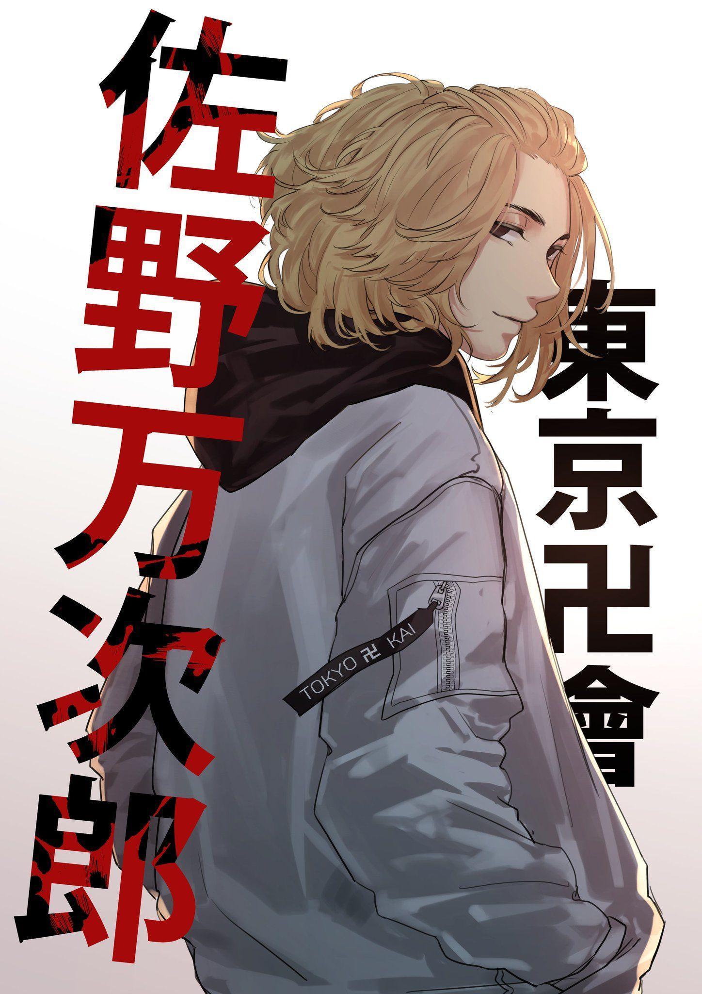 Welcome to Demon-School, Iruma-kun (2019)