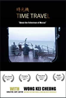 Time Travel (2011)