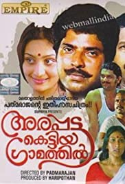 Arappatta Kettiya Graamathil(1986) Poster - Movie Forum, Cast, Reviews