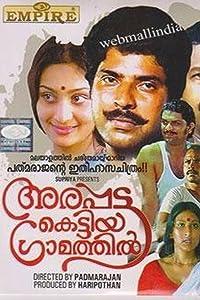 Download tv series mp4 Arappatta Kettiya Graamathil by Cochin Hanifa [480x272]