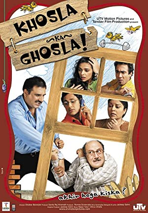 Comedy Khosla Ka Ghosla! Movie